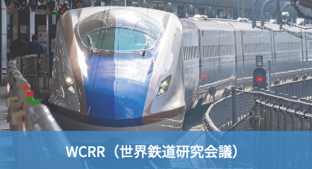 WCRR